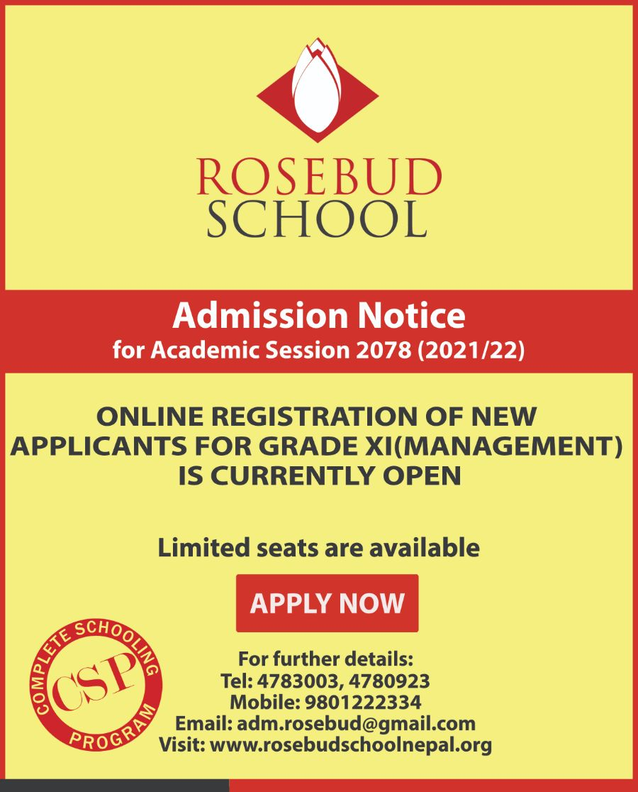 Admission Notice For Academic Session 2078 (2021/2022)