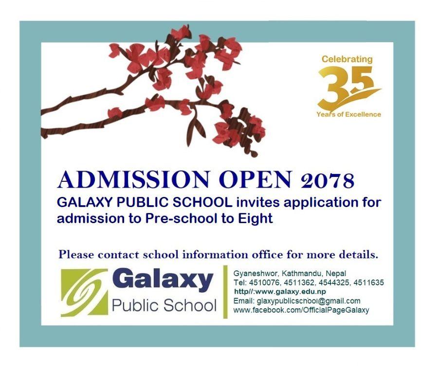 Admission Notice 2078