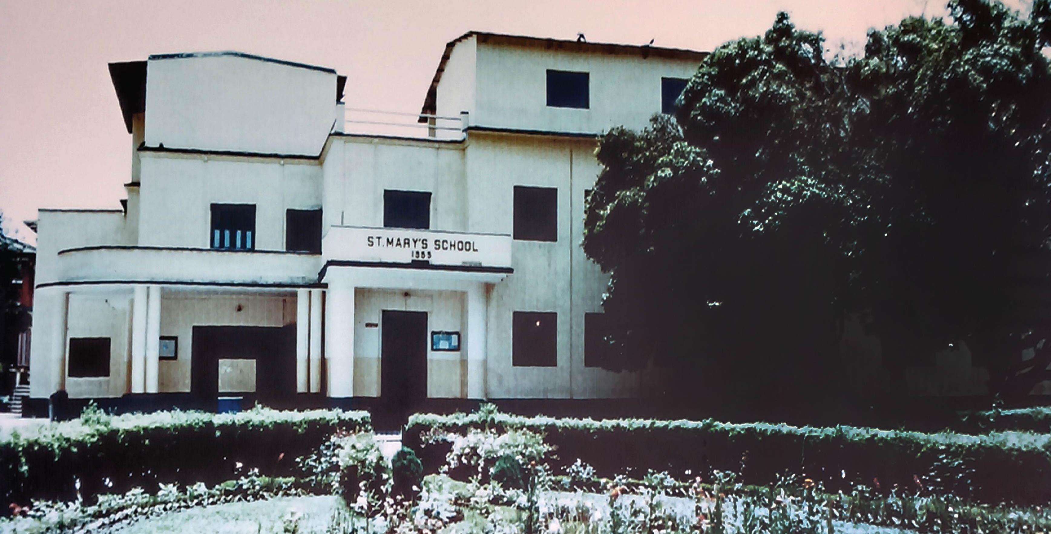 St. Mary's Secondary School