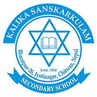Kalika-Logo