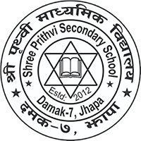 Prithivi-Logo