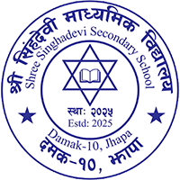 Singhadevi-Logo